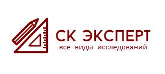 СК ЭКСПЕРТ